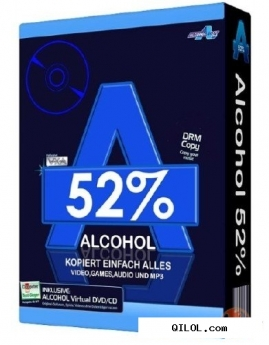 Alcohol 52% 2.0.3.8314 free edition final
