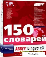 Abbyy lingvo x3 ( multilingual plus, v.14 ( 14.0.0.786 )