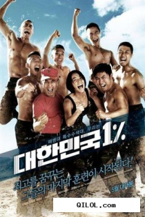 Республика Корея 1% / Republic of Korea 1% / Daehan Mingook 1% (2010) DVDRip