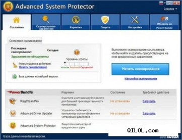SYSTweak Advanced System Protector 2.1.1000.9885