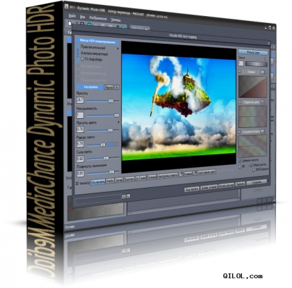 MediaChance Dynamic Photo HDR 5.0.2 Rus - Silent Install (RUS/x86/x64)