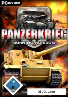 Panzerkrieg burning horizon ii (pc/Rus)