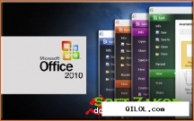 Microsoft office 2010 sp1 vl professional plus & standard russian x86+x64